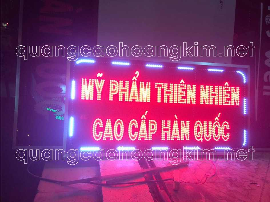 bien led vay quang cao my pham 3 - BIỂN LED VẪY THU HÚT MẮT KHÁCH HÀNG ĐI ĐƯỜNG CỰC MẠNH